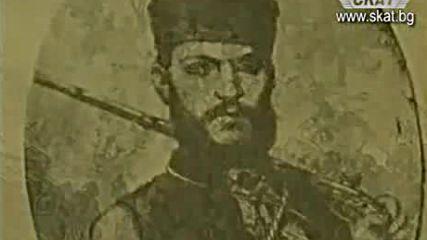 Четата на Хаджи Димитър и Стефан Караджа - 150 години безсмъртие