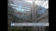 Европейските лидери се събират в Брюксел, обсъждат безработицата и фискалната политика