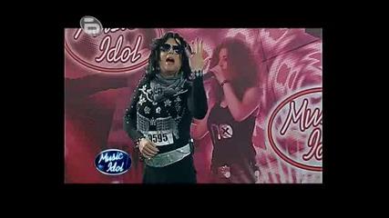 music idol