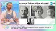 Изкуствен интелект превръща неподвижни образи на близки, които не са вече сред нас, в кратки видеа