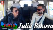 Си Бемол с Юлия Бикова E14S02 02.05.2017