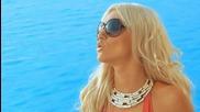 Natali Thanou feat Ami G - Kisa je padala
