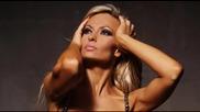 Малина - Двойници ( ft. Азис ) 2012 / аудио /
