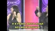 Караоке - Песен На Ивана