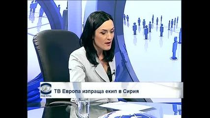 """Екип на ТВ """"Европа""""  заминава за Сирия"""