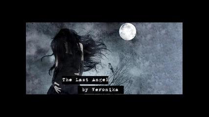Вероника - Последният ангел