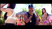 |превод| 2015 Omarion Feat. Kid Ink & French Montana - I'm Up (official Video)