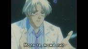 Sailor Moon S - Епизод 125 Bg Sub