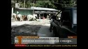 29.08.2010 Изригна вулкан Синабунг в Индонезия