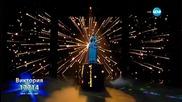 Виктория Георгиева - Halo - X Factor Live (24.11.2015)
