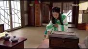 Kim Soo Ro.19.1