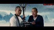 Магьосникът и бялата змия (2011) - бг субтитри Част 1 Филм