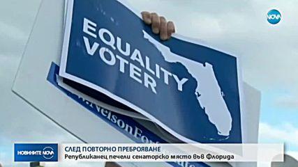 Републиканецът Рик Скот печели изборите за сенатор във Флорида