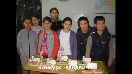 Начален курс в 40 Соу - София