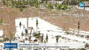 СЛЕД ПОРОЯ: Какви са щетите в монтанското село Ерден?