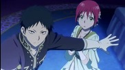 Akagami no Shirayuki-hime ( Snow White with Red Hair ) 2nd Season Епизод 4 Eng Sub