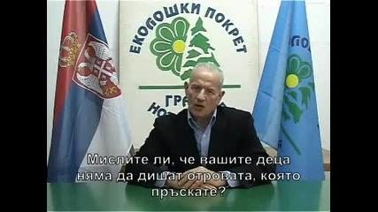 Никола Алексич - Спрете Гмо И Химичеките Пръскания Над Сърбия