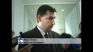Лекари и медици на протест в защита на Белодробната болница в Пловдив