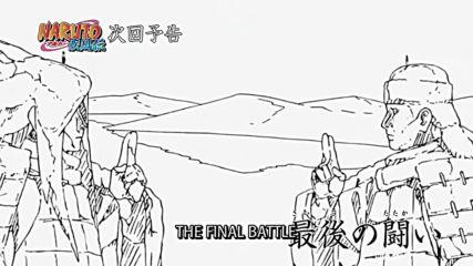 Naruto Shippuuden - 476 [ Бг Субс ] Високо качество