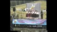 Ж Ф Г Предела - Рожен - 2006
