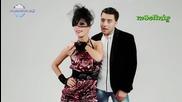 Борис Дали - Секси парче (720p)