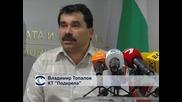 """Държавата трябва да осигури 100 млн. лв., за да компенсира """"Мини Марица Изток"""" за намаления въгледобив"""
