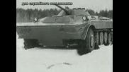 Руските Експериментални Танкове