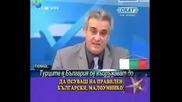 Господари на ефир - Научи се да псуваш на правилен български