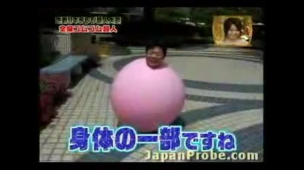 Японец дъвка