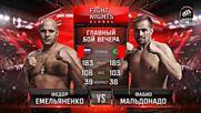 Fight Nights 50 - Федор Емельяненко Фабио Мальдонадо ( 17-18.06.2016 г. )