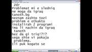 Bug na Tanoth.bg - qk bass *hd*