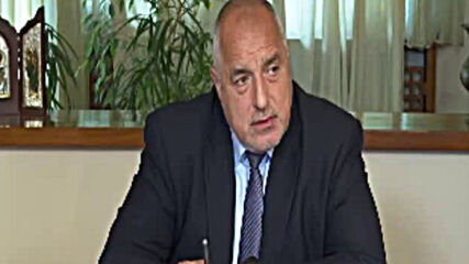 Премиерът в оставка Бойко Борисов събра министри от кабинета
