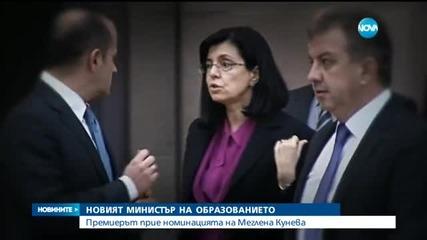 Танев подаде оставка, премиерът прие номинацията на Кунева