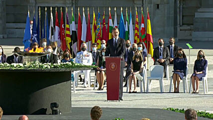 Spain: King Felipe VI leads Madrid ceremony honouring COVID-19 victims