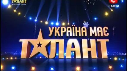 Украина мае талант 4 Денис Дитинюк [финал]
