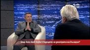 Асен Агов вярва в бъдещето на демократична България