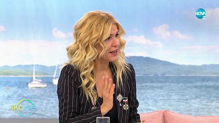 """Ралф Лорен: Никога не съм искал да бъда на мода - """"На кафе"""" (15.10.2019)"""