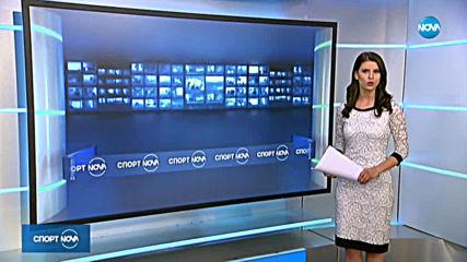 Спортни новини (17.01.2020 - късна емисия)