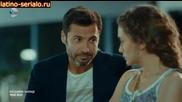 Войната на розите~ Gullerin Savasi 2014 еп.1 Бг.суб. Турция