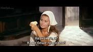 Повече от чудо ( C'era una volta 1967 )