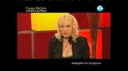 Горещо с Венета Райкова - 23.11.2013 ( цялото предаване )