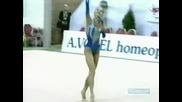 Ирина Чашчина - Топка