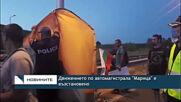 """Движението по автомагистрала """"Марица"""" е възстановено"""