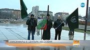 Луков марш в центъра на София