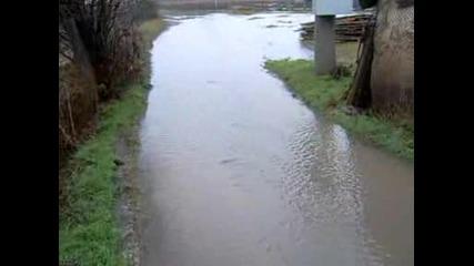 Наводнение В Костинброд