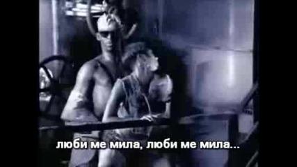 R. Kelly - Sex Me [превод]