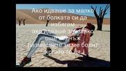 Dimitris Rallis - As erxosouna gia ligo Превод