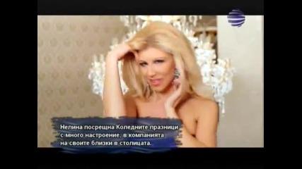 Нелина - Жадна за любов жена ( Official Video )