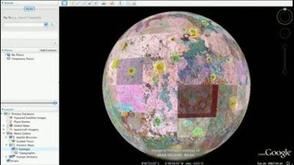 Луната е вече достъпна в Google Earth !