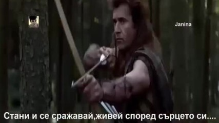 Manowar - Heart of Steel - Bg prevod